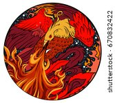 phoenix fire bird illustration... | Shutterstock .eps vector #670832422