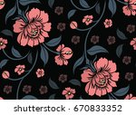 seamless luxury pattern with... | Shutterstock .eps vector #670833352