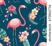 watercolor illustrations of... | Shutterstock . vector #670863736