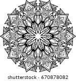 beautiful mandala pattern.... | Shutterstock .eps vector #670878082