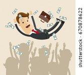 successful businessman being...   Shutterstock .eps vector #670878622