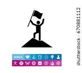 achievement of man on mountain... | Shutterstock .eps vector #670881112