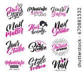 logo beauty vector lettering.... | Shutterstock .eps vector #670881532