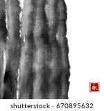 abstract black ink wash... | Shutterstock . vector #670895632
