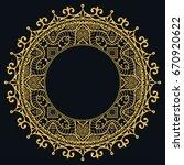 golden outline doodle floral... | Shutterstock .eps vector #670920622