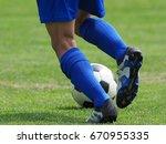 football soccer | Shutterstock . vector #670955335