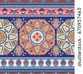 beautiful indian floral paisley ...   Shutterstock .eps vector #670957465
