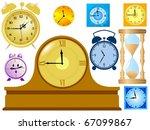 Set Of Clocks