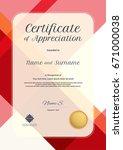 portrait modern certificate of... | Shutterstock .eps vector #671000038