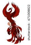 Phoenix Fire Bird Illustration...