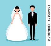 bride and groom in full length... | Shutterstock .eps vector #671009935