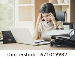 asian woman working  hard and... | Shutterstock . vector #671019982