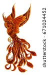 phoenix fire bird illustration... | Shutterstock .eps vector #671024452