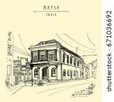 old portuguese pharmacy... | Shutterstock .eps vector #671036692