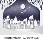 paper art landscape of... | Shutterstock .eps vector #671045968