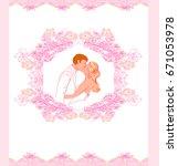 elegant wedding invitation  | Shutterstock . vector #671053978
