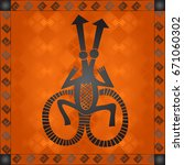 african culture symbolic...   Shutterstock .eps vector #671060302