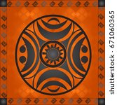 african culture symbolic... | Shutterstock .eps vector #671060365