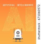 artificial intelligence and... | Shutterstock .eps vector #671060572