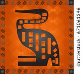 african culture symbolic... | Shutterstock .eps vector #671061346