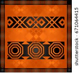 african culture symbolic... | Shutterstock .eps vector #671064415