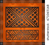african culture symbolic... | Shutterstock .eps vector #671065168