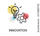 innovation icon with light bulb ... | Shutterstock .eps vector #671080732