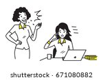 businesswoman office worker... | Shutterstock .eps vector #671080882