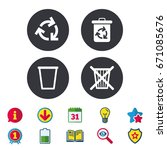 recycle bin icons. reuse or... | Shutterstock .eps vector #671085676