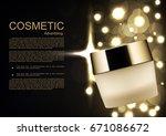 night cream with shining light... | Shutterstock .eps vector #671086672