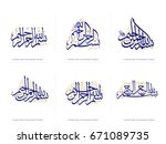 Arabic Calligraphy Vector Art & Graphics | freevector com