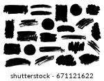 vector set of grunge artistic... | Shutterstock .eps vector #671121622
