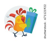 rooster with gift box. cock in... | Shutterstock . vector #671121922