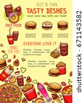 fast food poster of fastfood... | Shutterstock .eps vector #671143582