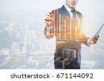young european businessman with ... | Shutterstock . vector #671144092