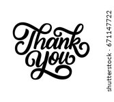 thank you hand lettering  black ... | Shutterstock .eps vector #671147722