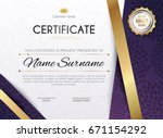 certificate template with... | Shutterstock .eps vector #671154292