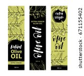 olive oil labels collection.... | Shutterstock .eps vector #671155402