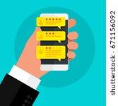 concept of feedback. customer... | Shutterstock .eps vector #671156092