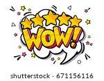 wow word bubble. message in pop ... | Shutterstock .eps vector #671156116