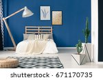 stylish gold and white... | Shutterstock . vector #671170735