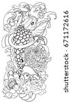 tattoo for arm and body paint.... | Shutterstock .eps vector #671172616