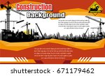 construction crane silhouette... | Shutterstock .eps vector #671179462