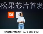 Small photo of Lei Jun, CEO of Xiaomi Technology Co Ltd of China launches Xiaomi's own chipset Surge S1 and Mi 5c smartphone, Feb 28, 2017, Beijing, China.