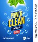 laundry detergent packaging... | Shutterstock .eps vector #671195632