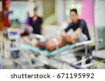 patients with nursing care and...   Shutterstock . vector #671195992