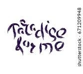 paradise for me. travel...   Shutterstock .eps vector #671209948
