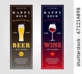happy hour. beer and wine flyer.... | Shutterstock .eps vector #671214898