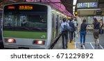 tokyo  japan   july 3rd  2017.... | Shutterstock . vector #671229892