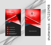 vertical double sided red and... | Shutterstock .eps vector #671231908